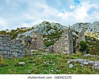 Karst Velebit landscape along the Majstorska road and saddle Mali Alan - Croatia (Krski velebitski krajobraz uz majstorsku cestu i prijevoj Mali Alan, Velebit - Hrvatska) - Shutterstock ID 1683421270