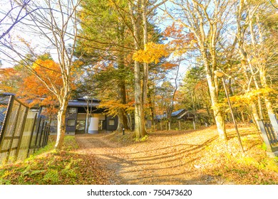 Karuizawa in Autumn ,Karuizawa is a mountain resort town and a shopping street  of Nagano Prefecture, Japan.