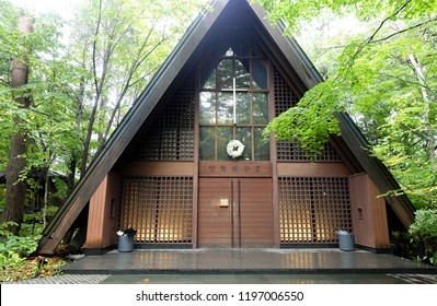 Karuizawa Church at Nagano, Japan. The wordings on the door is the church's name in Japanese kanji characters.