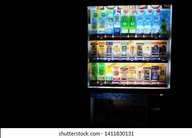 Karuizawa, Japan - June 8 2017:  A vending machine in Karuizawa, a resort town in the mountains near Nagano, Japan