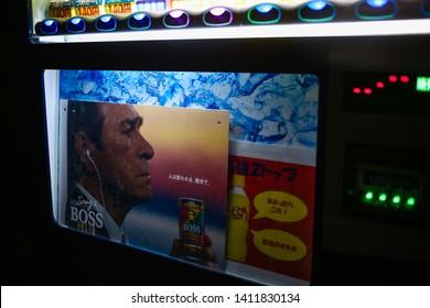 Karuizawa, Japan - June 8 2017:  A vending machine with Tommy Lee Jones in Karuizawa, a resort town in the mountains near Nagano, Japan