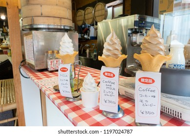 Karuizawa, Japan-Sept 2018: Famous soft- cream shop in Kyu-Karuizawa Ginza, a shopping street suited for a stroll or for buying souvenirs and local desserts.