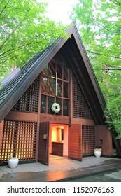 Karuizawa, Nagano, Japan / July 24th, 2017: Karuizawa kogen church at Karuizawa