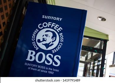 Karuizawa, Nagano, Japan - May 10 2016: A sign for Suntory Boss Coffee outside a grocery store.