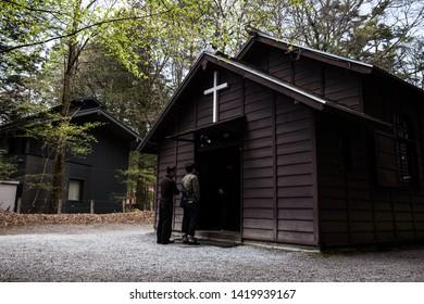 Karuizawa, Nagano, Japan - May 10 2016: Outside Karuizawa Shaw Memorial Church.