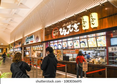 KARUIZAWA NAGANO PREFECTURE , JAPAN APRIL 14 2018 , Food court inside Karuizawa outlet Nagano Prefecture Japan on APRIL 14 2018