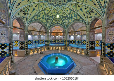 KASHAN, IRAN - APRIL 10, 2018: Interior of Sultan Amir Ahmad historical bath in Kashan, Iran.