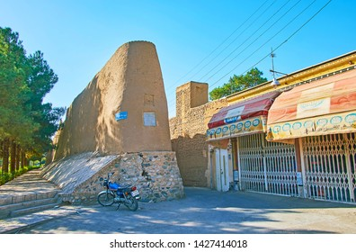 KASHAN, IRAN - OCTOBER 23, 2017: The old town buildings are surrounded by adobe fortress wall of Ghal'eh Jalali, on October 23 in Kashan.