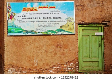 KASHGAR, CHINA - MAY 10, 2018: An announcement board with letters inform tourists to not enter inside old neighborhood of folk art houses in Kashgar authentic ancient town, Xinjiang, Western China.