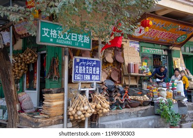 Kashgar, Xinjiang, China - September 15, 2018 :  Traditional Uigher shops in Old City  Kashgar, or Kashi, Xinjiang, China.