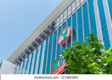 Kasikornbank also known as Kasikorn Bank or KBank Largest banking and financial group in Thailand as Thai Farmers Bank HQ office building in Muangthong Thani. 7 September 2018, Bangkok Thailand.