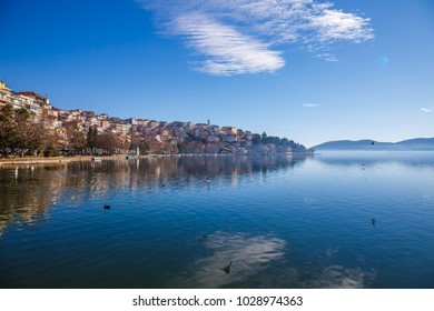 Kastoria is a city in northern Greece in the region of West Macedonia. It is known for its many Byzantine churches, Byzantine and Ottoman-era domestic architecture, fur clothing industry, and trout.