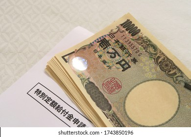 Kasukabe, Saitama/Japan - May 28, 2020: The application form for a Special Cash Payment of 100,000 yen by the Japanese Government started arriving in Kasukabe area.