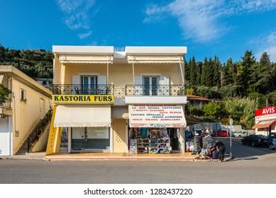 Katakolon, Greece - October 31, 2017: Shops in the port of Katakolon on the Greek coast and serves as the gateway to Olympia, Greece.