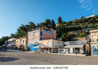 Katakolon, Greece - October 31, 2017: Port houses of Katakolon on the Greek coast and serves as the gateway to Olympia, Greece.