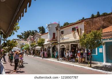 KATAKOLON,GREECE - JUNE 13,2017:walking around Katakolon