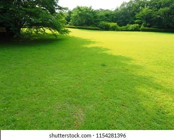 katakurajoseki park Hachioji city Tokyo,Japan