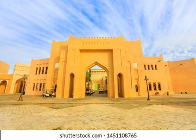 Katara cultural village entrance or valley of cultures in Doha, West Bay District, Qatar. Middle East, Arabian Peninsula. Famous tourist attraction in Doha city.