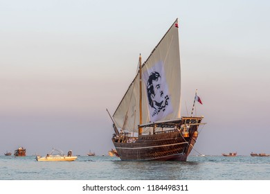 Katara, Doha/Qatar-Sept 20, 2018: Dhow boat in Dhow festival, Doha Qatar.