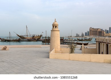 Katara village and boat in Doha, Qatar