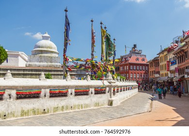 KATHMANDU, NEPAL - September 23, 2013 : Boudanath, the biggest stupa in Nepal. Located on a flat ground northeast of the Katmandu. Boudhanath stupa is a UNESCO World Heritage Site.