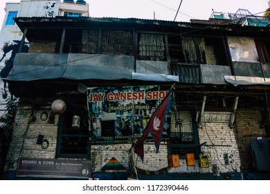 Kathmandu Nepal September 4, 2018 View of traditional Nepali buildings of Kathmandu located in Tyora district in the evening