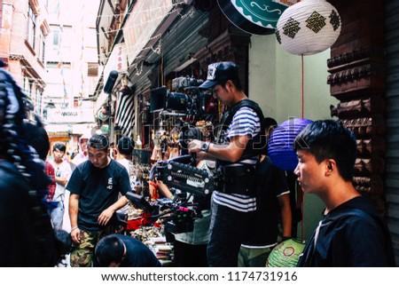 Kathmandu Nepal September 7 2018 View Stock Photo (Edit Now