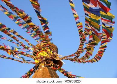 Katmandu Nepal Temple Boudha Stupa