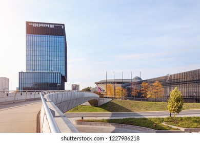 KATOWICE, POLAND - OCTOBER 07, 2018: Buisness part of Katowice in autumn time. Europe. Poland.