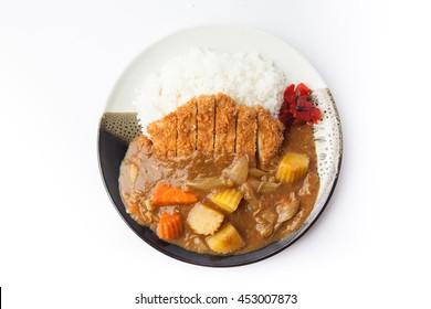Katsu Curry Don, Pork Cutlet Japanese Curry Rice Bowl