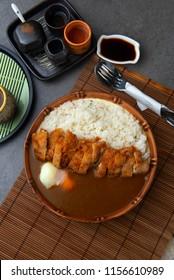 Katsu curry; Curry rice with fried pork
