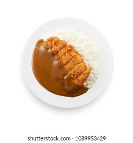 Katsu curry(Curry rice with fried pork)