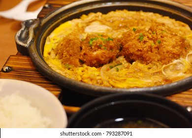 KATSU-DON  Japanese food