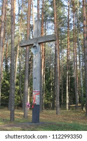 KATYN,  SMOLENSK OBLAST / RUSSIA - NOVEMBER 03 2014: The Katyn Memorial Complex is dedicated to the victims of the Katyn massacre in 1940.