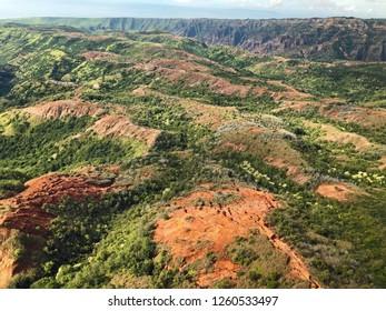 Kauai, Hawaii: aerial view of island terrain