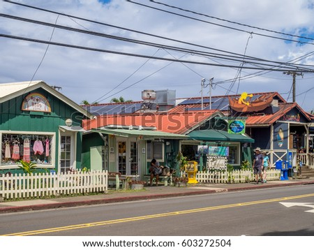 Kauai Usa Mar 4 Restaurants Shopping Stock Photo Edit Now