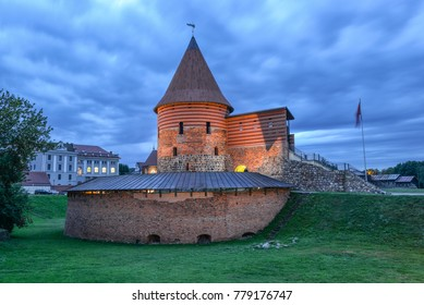 Kaunas, Lithuania - August 24, 2017: Beautiful morning view on ancient Kaunas Castle. Kaunas Castle is a medieval castle situated in Kaunas, the second-largest city in Lithuania.
