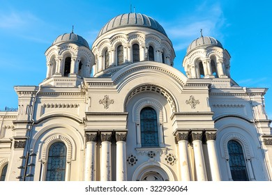 Kaunas, Lithuania: Cathedral of St. Michael the Archangel. horizontal photo.