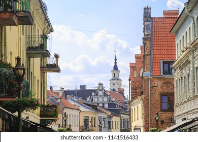 Kaunas Old Town street, Lithuania. Walls of houses, historical architecture, tiled roofs, Town Hall. Eastern Europe, Baltic states, tourism, landmark, historical architecture, medieval, renaissance.