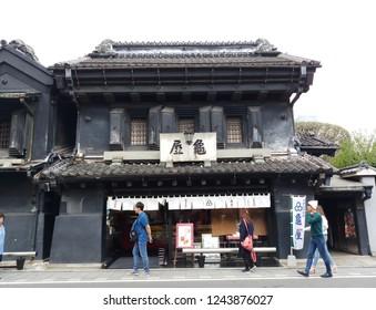 Kawagoe city, Tokyo September 22, 2018 : Japan tourist attractions Fireproof warehouse Ichiban Gai Street