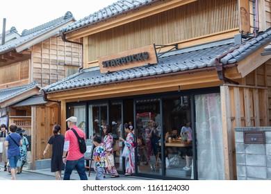 Kawagoe, Japan - August 15, 2018: Starbucks Coffee Kawagoe Kanetsuki Dori. Edo-style coffee shop, traditional Japan vibes.