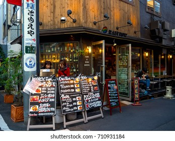 Kawagoe, Japan - May 14, 2017: Shops and stores, which used to be the old warehouse, in Kawagoe