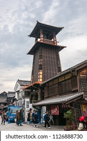 Kawagoe, Japan - November 08, 2016: People at Toki no kane (Time Bell Tower) in Kawagoe town, located about 30 minutes by train from central Tokyo.