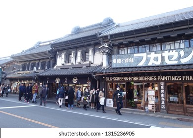 """Kawagoe, Japan-Feb 2019: A view of Kawagoe, also known as """"Koedo"""", which means small city of Tokyo in the Edo era. Many ancient buildings are shops selling souvenirs and food for tourist."""