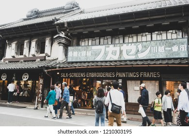 """Kawagoe, Japan-Oct 2018: Kawagoe is also known as """"Koedo"""", which means small city of Tokyo in the Edo era. Many ancient buildings are shops selling souvenirs and food for tourist."""