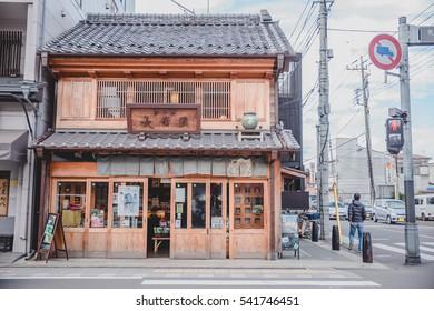 Kawagoe, Saitama, Japan - 29th November 2016. Streets and clay walled warehouse style buildings of Kawagoe town originating from Japan's Edo Period. Kawagoe town is also known as Little Edo.