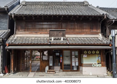 Kawagoe, Saitama, Japan - 9th April 2016. Streets and clay walled warehouse style buildings of Kawagoe town originating from Japan's  Edo Period. Kawagoe town is also known as Little Edo.