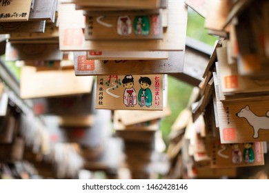 Kawagoe, Saitama, Japan - June 6, 2019: Ema (Wooden prayer tablets) at Hikawa Shrine at Kawagoe, Japan. Hikawa Shrine is famous for praying for love and good relationship.