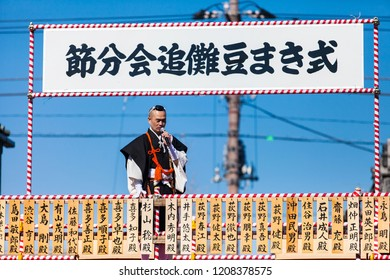 KAWAGOE SAITAMA PREFECTURE, JAPAN - FEBRUARY 2 ,2016 : Shinto priest in annual festival at Kawagoe old town,Saitama Prefecture ,Japan