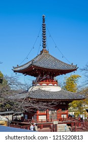 KAWAGOE,SAITAMA PREFECTURE, JAPAN - FEBRUARY 3 ,2016 : Ancient Japanese pagoda and beautiful landscape in autumn,This is a famous place in Kawagoe old town,Saitama Prefecture Japan.
